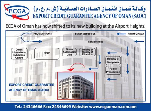Welcome to Credit Oman